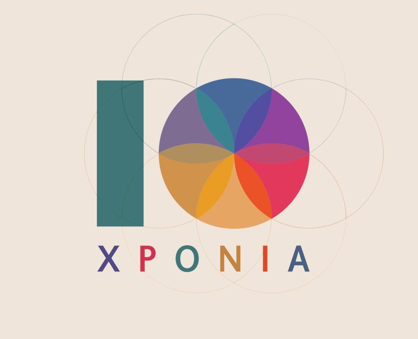 31-10_xronia