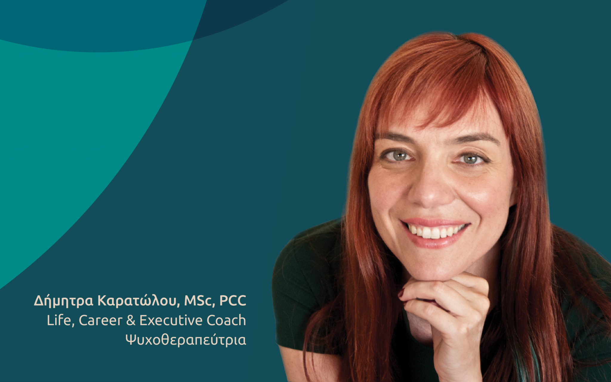 Δήμητρα Καρατώλου, MSc, PCC - Life, Career & Executive Coach
